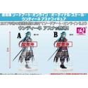 Sword Art Online Asuna SQ Figure