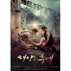 Descendant Of The Sun OST