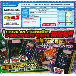 DRAGON BALL Z FOR CARD MACHINE – DESIGN COLLECTION 2