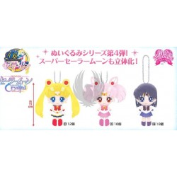 SAILOR MOON CRYSTAL MASCOT PLUSH DOLL VOL.4