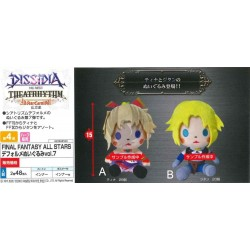 FINAL FANTASY ALL STARS DEFORUME PLUSH DOLL VOL.7
