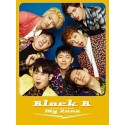 Block B - My Zone (taiwan ver)