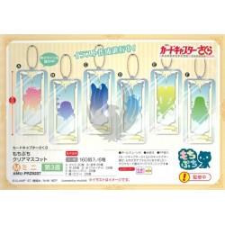CARD CAPTOR SAKURA MOCHIMOCHI CLEAR MASCOT