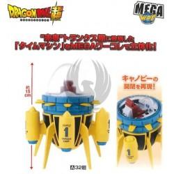 DRAGON BALL SUPER MEGA WORLD COLLECTIBLE FIGURE TIME MACHINE