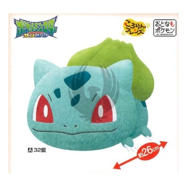 POCKET MONSTER SUN & MOON KORORIN FRIENDS DEKKAI PLUSH DOLL (Bulbasaur)