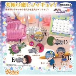 Kuroko no Basket KUSURI OYASUMI EX