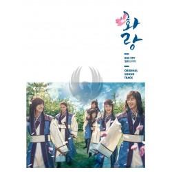 Hwarang O.S.T - KBS Drama