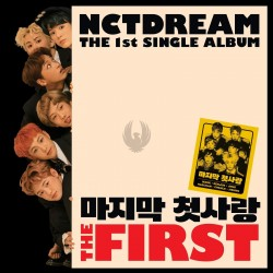 NCT Dream The fist