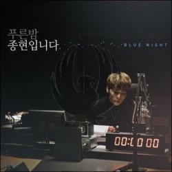 Jonghyun's Blue Night