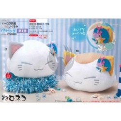 NEMUNEKO AURORA BIG PLUSH DOLL