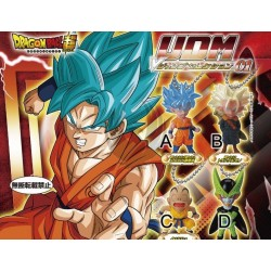 DRAGON BALL SUPER UDM V JUMP SELECTION 01