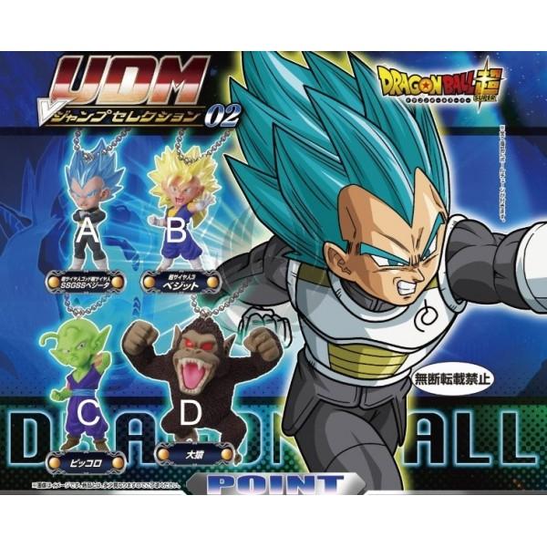 DRAGON BALL SUPER UDM V JUMP SELECTION 02