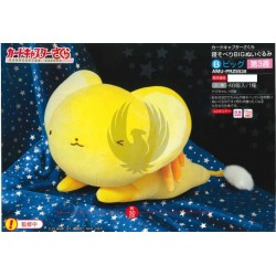 CARD CAPTOR SAKURA NESOBERI BIG PLUSH DOLL