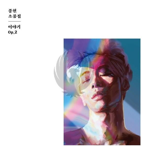 SHINee(Jong Hyun) / Album [Story Op.2] [Essay]