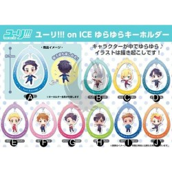 YURI ON ICE ! YURYURA KEY HOLDER