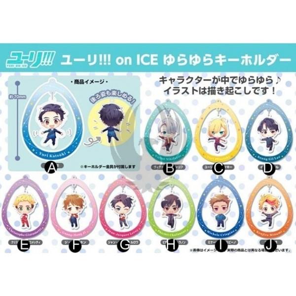 YURI ON ICE ! YURYURA KEY HOLDER