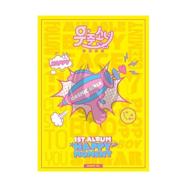 WJSN - 1Album HAPPY MOMENT [Moment Ver.]