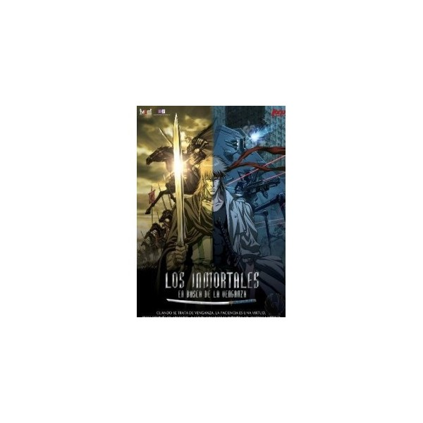LOS INMORTALES: EN BUSCA DE LA VENGANZA DVD (EDICIÓN ESPECIAL)
