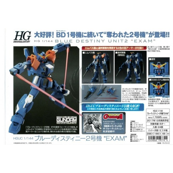 GUNDAM BLUE DESTINY UNIT 2 'EXAM'