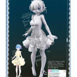 RE : ZERO PREMIUM FIGURE REM YELLOW SAPHIRE